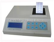 多點溫濕度測試儀   型號:WJL-WDT-2/中國
