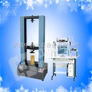 波形弹簧压缩回弹性能检测设备、碟簧抗压强度测试机、波形弹簧检验仪器