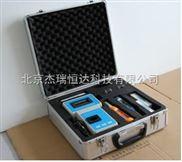HD-313-六参数水质检测仪