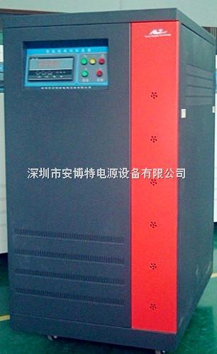 精密数控机床75KVA专用稳压器系列