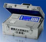 多参数水质分析仪(精巧便携型)
