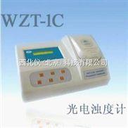 细菌浊度分析仪/细菌浊度检测仪/比浊仪  型号:XU12WZT-1C(国产)