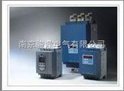 JJR1250雷诺尔软启动器