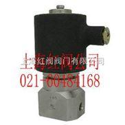 上海YSE超高压电磁阀价格,4分高压电磁阀价格,64公斤压力高压电磁阀价格