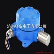 rbk-营口氨气气体报警器  氨气浓度报警器  可燃气体报警器