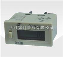 DHC3L内置电源计数器 有电压&无电压