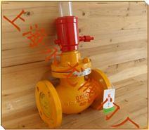 液动型氨气紧急切断阀