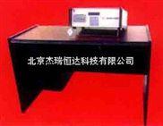 智能化材料试验机