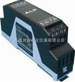 广东热电阻信号隔离器
