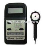 TN-2340紫外照度计TN-2340紫外照度计 电话:
