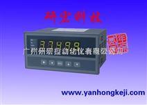 【研宏科技出品】电机转速表|频率显示仪|转速测量仪