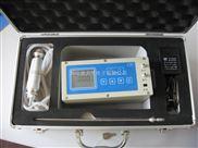 四合一复合气体检测仪(泵吸式)