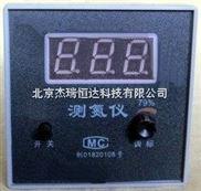 氮气检测仪/测氮仪/氮分析仪/充氮气检测装置/氮气分析仪