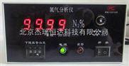 高氮分析仪/测氮仪