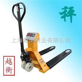 SCS拖车电子秤价格,拖车电子称厂家,拖车秤多少钱