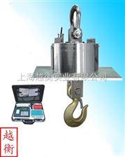 OCS上海耐高温电子吊秤生产,耐高温电子吊称批发,1T2T3T5T10T吊秤价格