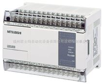 四平市三菱PLC 三菱PLC扩展模块 FX1S,FX1N,FX2N.FX3U全系列PLC现货供应