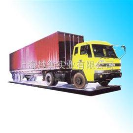 SCS货车汽车电子称,汽车电子秤价格,10吨20吨30吨汽车磅秤生产
