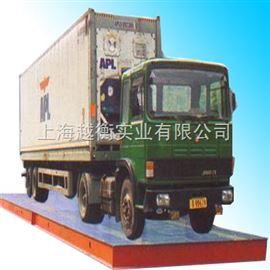 150吨数字式电子汽车衡