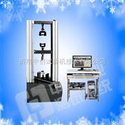 刨花板万能试验机,刨花板万能检测设备,促销刨花板抗压强度试验机,刨花板万能检测仪型号规格,人造板万能试验机,层压板压力检测设备