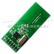NRF2401 无线模块  RFID   2.4G无线模块 无线收发模块