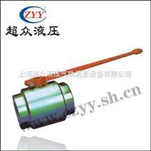 MKHP 不锈钢高压直通球阀