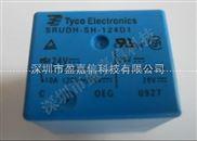 松乐继电器SRU-024VDC-SL-C,原装新货,长期特价现货供应,欢迎咨询.