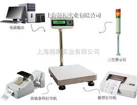 TCS300kg报警电子秤,带上下信号输出电子秤,500公斤报警电子秤批发