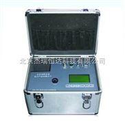 HD-2093-多参数水质测定仪