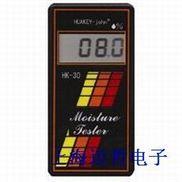 上海HK-30木材水分仪HK30木材水分测试仪