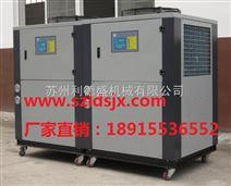 淋膜机制冷机,淋膜机制冷设备,淋膜机降温设备