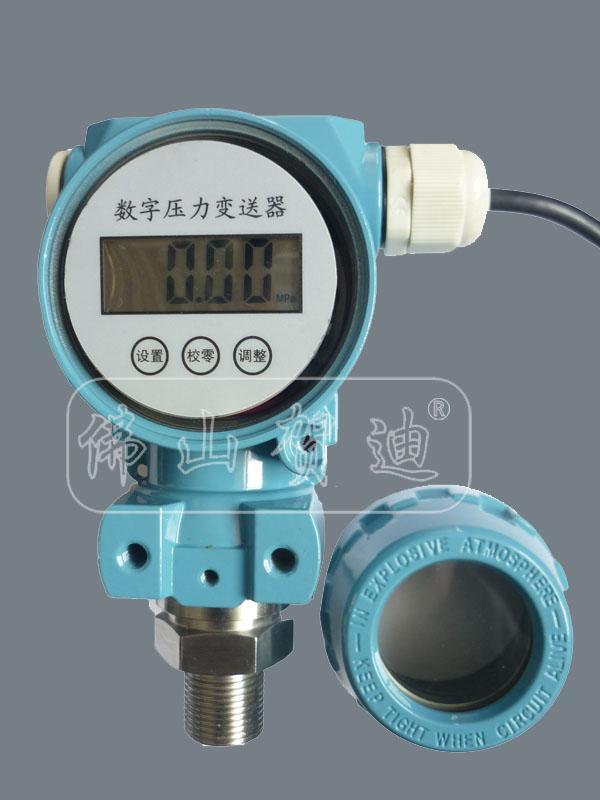 rs485数字带显示压力变送器