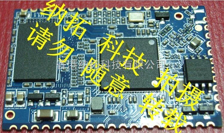 ar9331模块