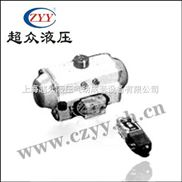 BKH 系列碳钢球阀气动球阀|DN25-80