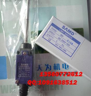 xmtg-8432温控器yingming