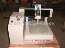 PCB雕铣机 实验室设备