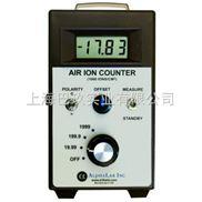 AIC2000美国进口新型空气负氧离子检测仪优质厂家,上海空气离子测定器zui新供应信息
