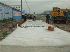 SCS辽宁电子秤生产,辽宁汽车衡制造商,辽宁汽车地磅价格