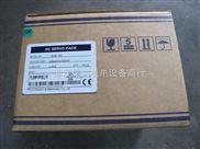 全新东元伺服驱动器JSDE-10A(询价)