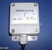 YY-D08,YY-D06,YY-D05单轴倾角传感器选型手册