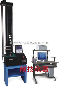 橡胶材料弹性模量试验机