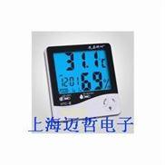 HTC-8Z新款数字温湿度计HTC-8