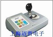 日本ATAGO高精度台式数显折光仪RX-5000i-plus