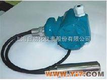 投入(液压)式液位变送器