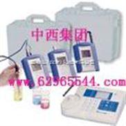便携式快速流动水质测量仪(基础型)