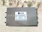 MLAD-V-SC0350-132KW变频器输出端专用型滤波器