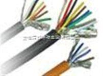 阻燃4芯双绞屏蔽电缆线