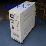 YS55-5交流稳压电源YS55-5