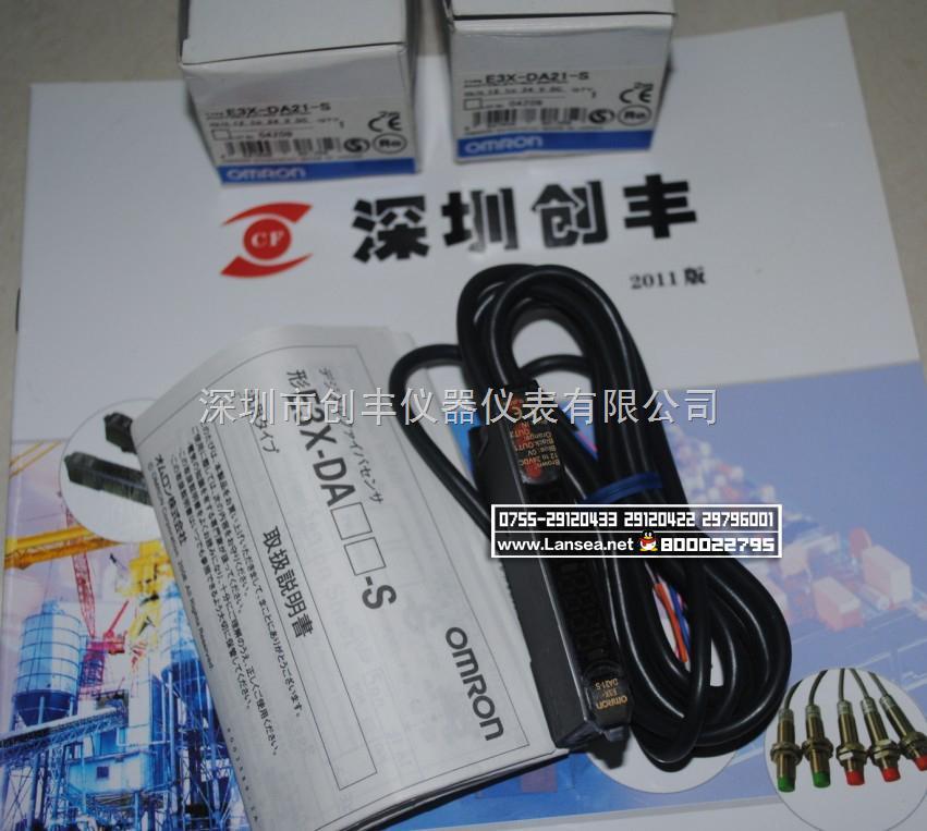 欧姆龙光纤放大器e3x-da21-s