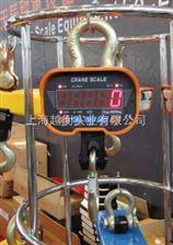 SCS上海电子吊秤,3-5吨行车吊秤厂家,5T/1kg吊秤多少钱一台